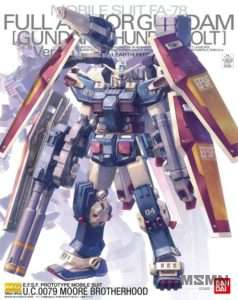 mg_full_armor_gundam_thunderbolt_0
