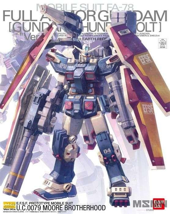 mg_full_armor_gundam_thunderbolt_0