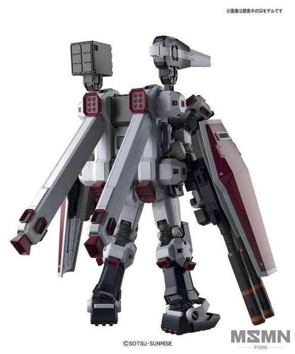 mg_full_armor_gundam_thunderbolt_2