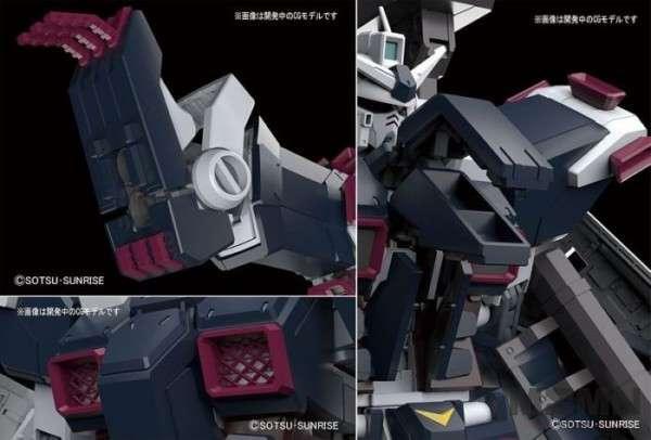 mg_full_armor_gundam_thunderbolt_4