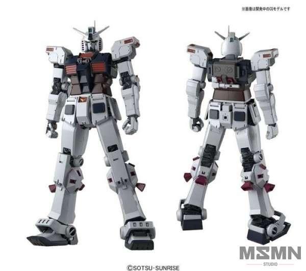 mg_full_armor_gundam_thunderbolt_5