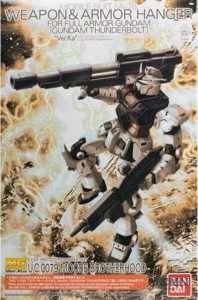 mg_full_armor_hangar_0