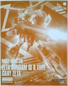 mg_gray_zeta_pb_0
