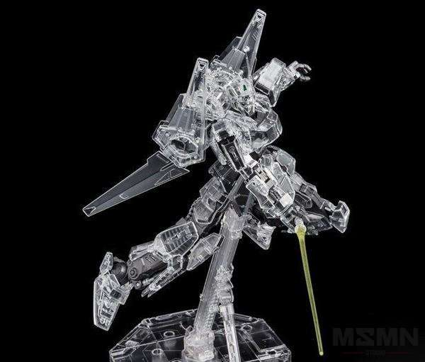 mg_hiaku_shiki_clear_2
