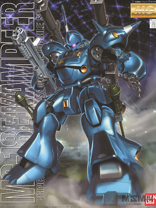 mg_kampfer_00