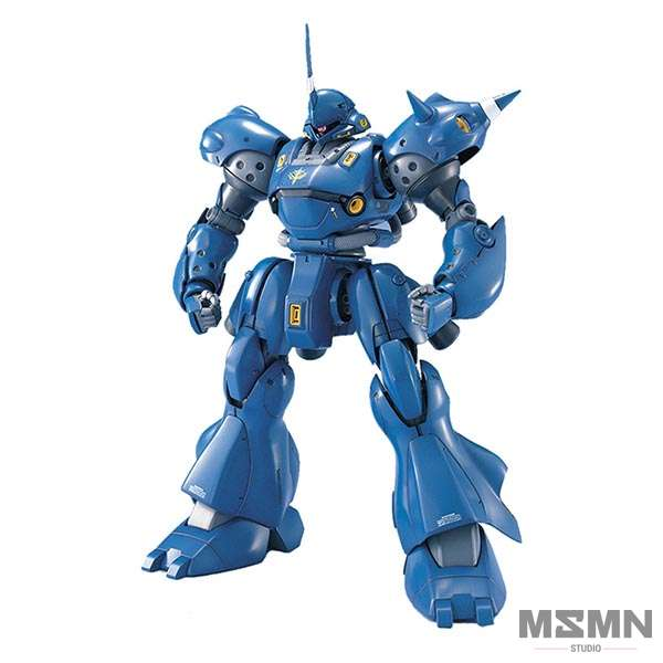 mg_kampfer_01