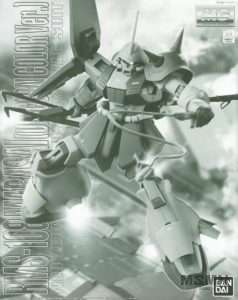 mg_pb_marasai_unicorn_ver_00