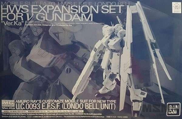 mg_pb_nu_hws_expansion_set_00