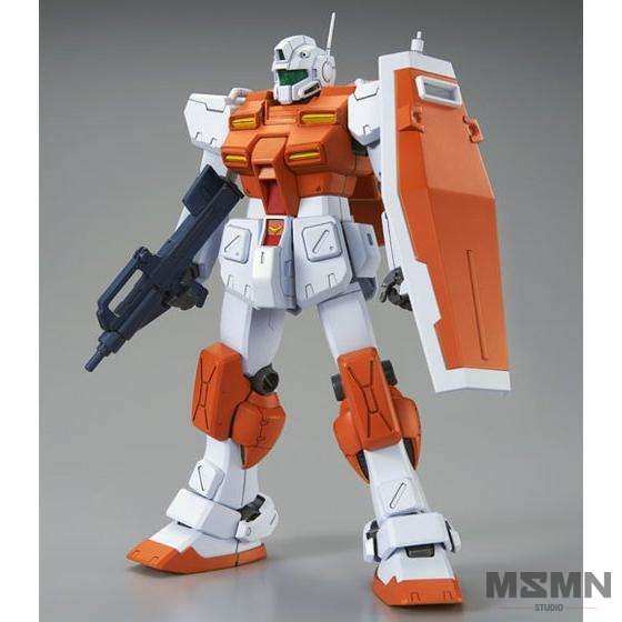 mg_pb_powered_gm_01