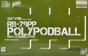 mg_polypod_ball_0