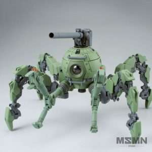 mg_polypod_ball_1