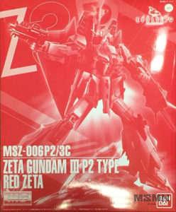 mg_red_zeta_pb_0