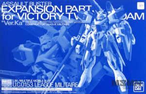mg_v2_buster_expansion_parts_0