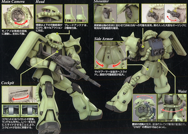 mg_zaku_ms06f_v2_03