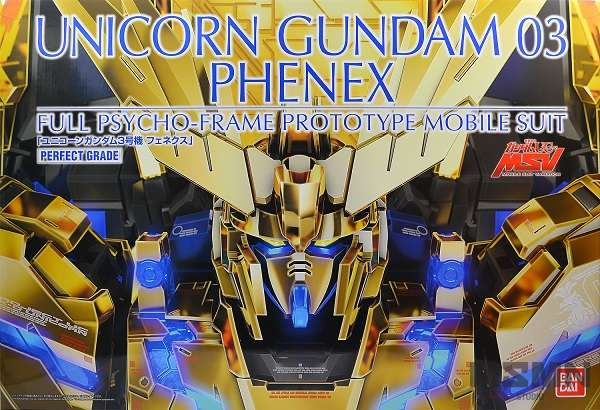 pg_pb_phenex_00