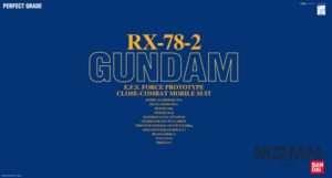 pg_rx_78_2_gundam_0