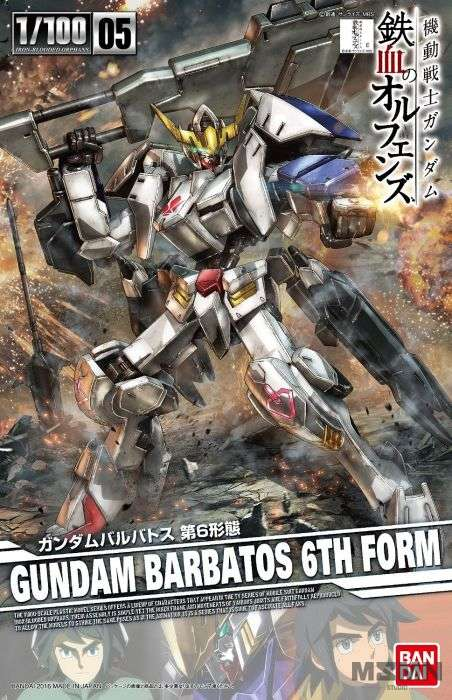re100_gundam_babartos_6th_form_0
