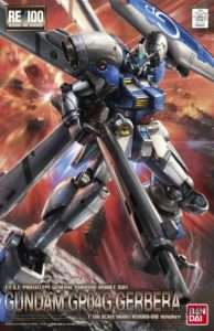 re100_gundam_gp04_gerbera_0