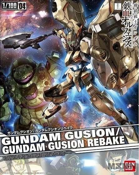 re100_gundam_gusion_rebake_0