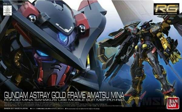 rg_astray_gold_frame_amatsu_mina_0