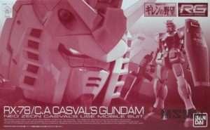 rg_casval_gundam_0