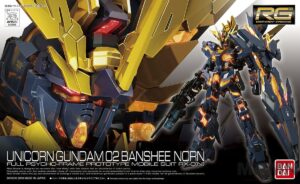 rg_gundam_banshee_0