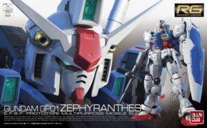 rg_gundam_gp01_zephyranthes_0