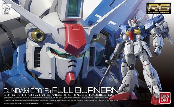 rg_gundam_gp01fb_full_burnern_0
