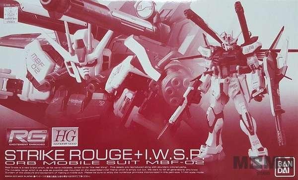 rg_hg_pb_strike_rouge_iwsp_00
