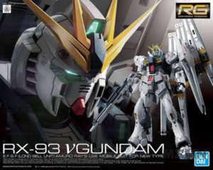 rg_nu_gundam _00