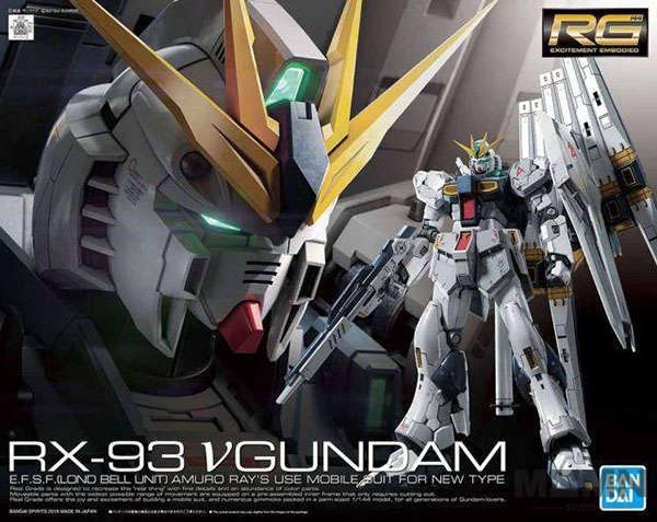rg_nu_gundam-_00