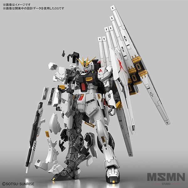 rg_nu_gundam-_02