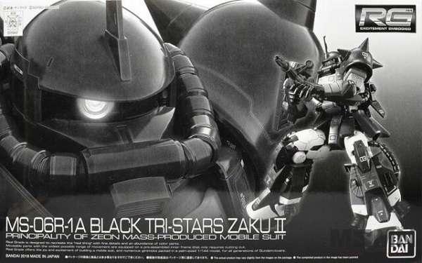 rg_pb_black_tri_star_triple_set_00