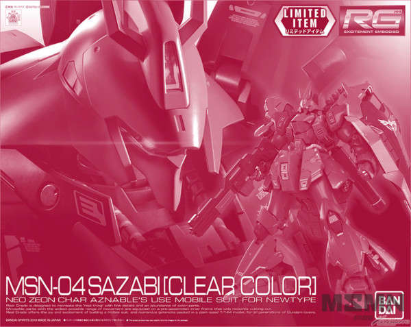 rg_sazabi_clear_gb_0