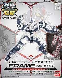 sd_gundam_sil_frame_white_00