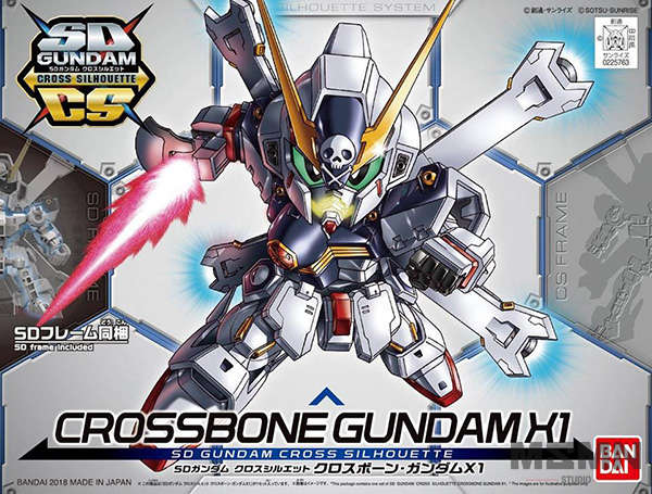 sd_sil_crossbone_gundam_x1_00