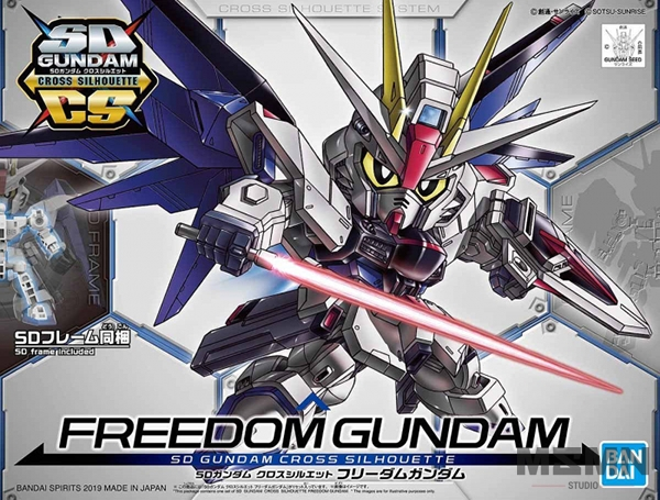 sd_sil_freedom_gundam_00