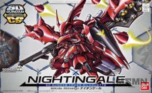sd_sil_nightingale_00