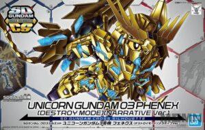 sd_sil_unicorn_gundam_03_phenex_00