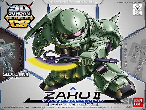 sd_sil_zaku_ii_00
