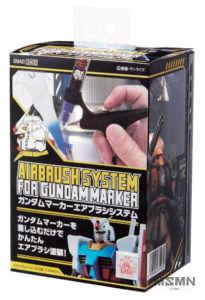 Gundam_marker_ab_sys_00