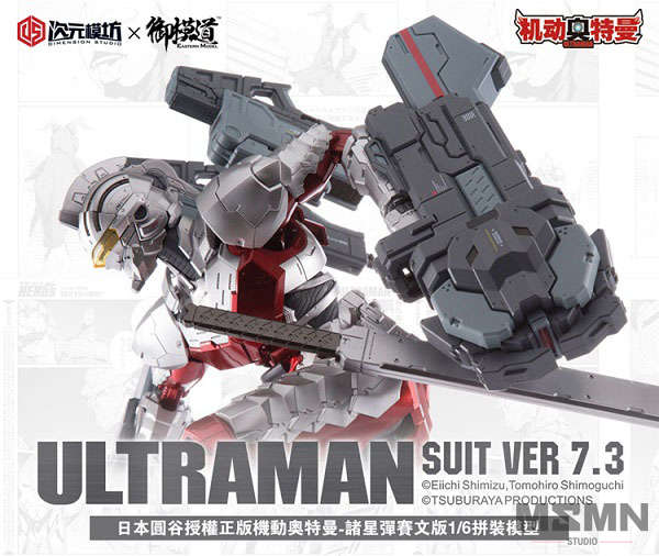 ds_1_6_ultraman_7-3_00