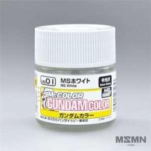 gundam_color_ug01_white_union_af_00