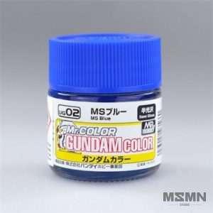 gundam_color_ug02_ms_blue_00