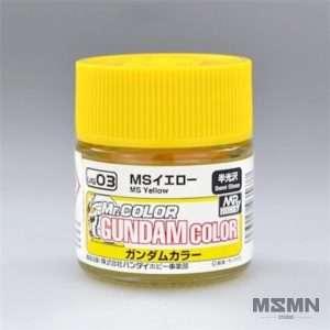 gundam_color_ug03_yellow_union_af_00