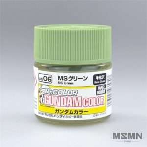 gundam_color_ug06_zeon_green_00