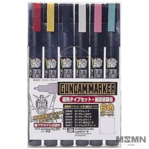gundam_marker_f_edge_set_00