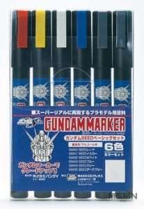gundam_marker_set_seed_00