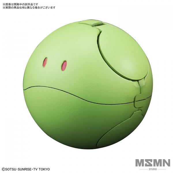 haro_basic_green_01