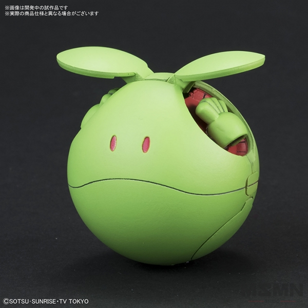 haro_basic_green_02